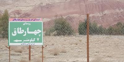 آسفالت روستای چهارطاق سمنان ناتمامماندهاست
