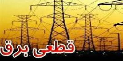 عدم پاسخگویی اداره برق استان گیلان