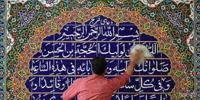 برای هر محله در ایلام مسجدی بسازید