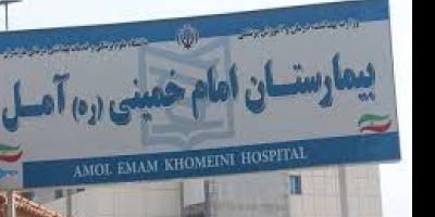 خودداری دانشگاه علوم پزشکی مازندران به راهاندازی مرکز «قلب» آمل