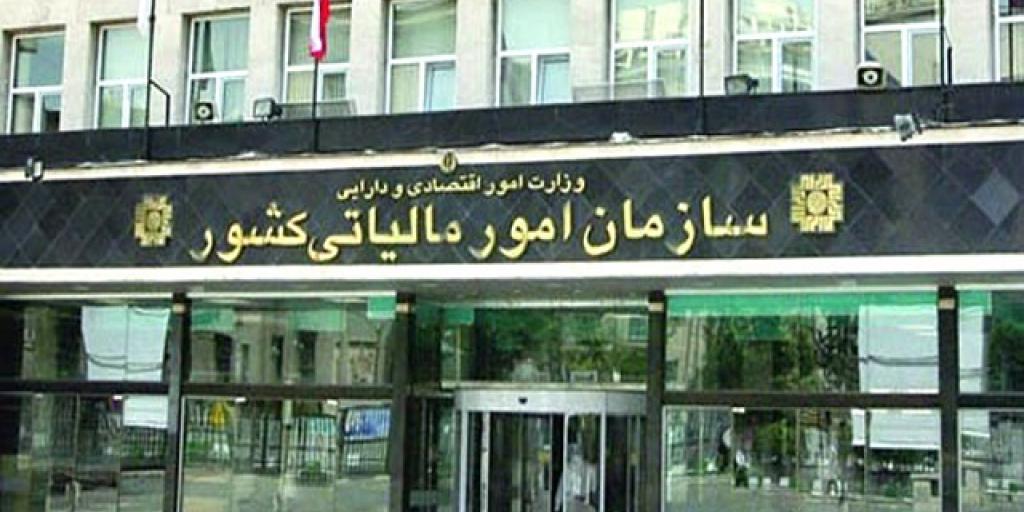 Image result for همه چیز در مورد وزارت امور اقتصادی و دارایی کشور