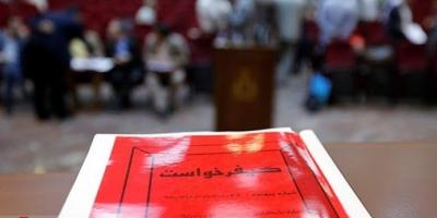 تسریع در صدور رأی پرونده گوهرناز و اجرای آن