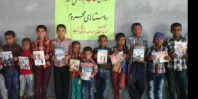 درخواست اهدای کتاب به مناطق محروم استان ایلام