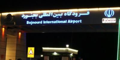 پویش نامگذاری فرودگاه بجنورد به نام سردار سلیمانی