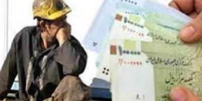 پیگیری مطالبات پرسنل پیمانکاران نیروگاه رامین اهواز