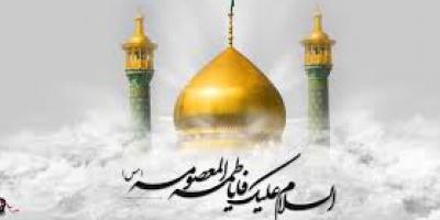 پخش زیارتنامه حضرت معصومه (س) از شبکه قم