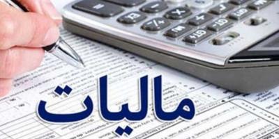 جلوگیری از فرار مالیاتی از اولویتهای مسؤولین باشد