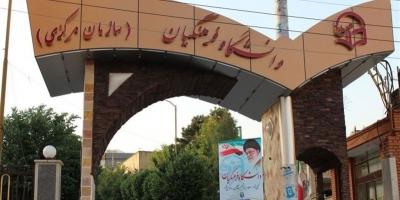 جوابیه جمعی از معلمان استان سیستان و بلوچستان پیرو حذف دانشگاه فرهنگیان