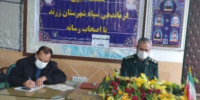 برنامههای هفته بسیج در شهرستان زرند تشریح شد