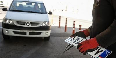 درخواست حذف تعویض پلاک در انتقال مالکیت خودرو