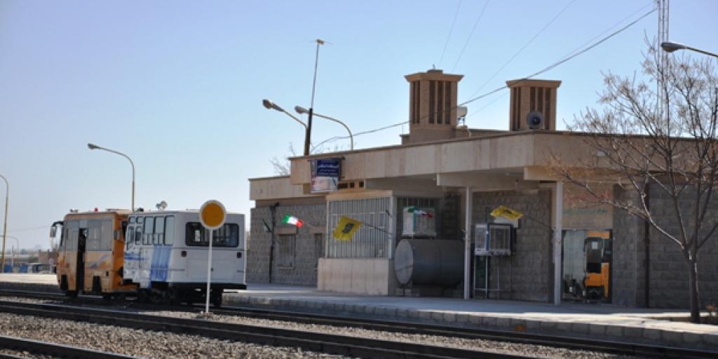 مسؤولان، ایستگاه راهآهن اشکذر یزد را دریابید>         </div>         <div class=