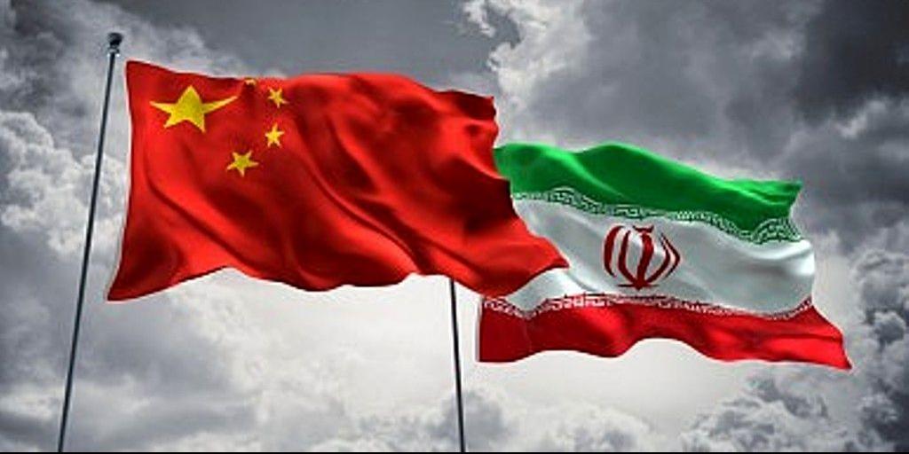 متن سند راهبردی ۲۵ ساله ایران و چین منتشر شود>         </div>         <div class=