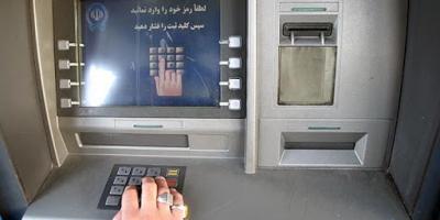 تعداد شعب بانکی در شهر پرند افزایش یابد