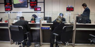 قدردانی از مدیریت شعب بانک ملی لرستان