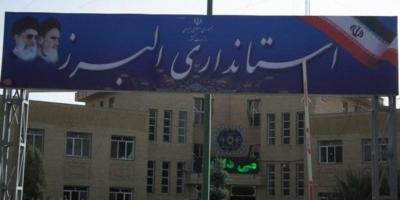 درخواست بررسی چرایی کسب رتبه پایین استانداری البرز