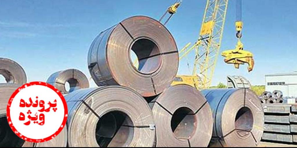 قیمتگذاری دستوری فولاد باعث رانت در بازار میشود >         </div>         <div class=