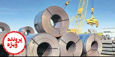 قیمتگذاری دستوری فولاد باعث رانت در بازار میشود