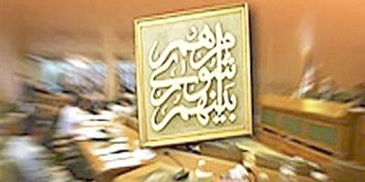 اعتراض کسبه آبیک به مصوبه افزایش عوارض پسماند شهرداری