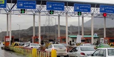 افزایش قیمت عوارضی آزادراه تهران-پردیس برای چیست؟