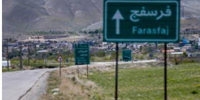 شهر فرسفج استان همدان جاده استاندارد ندارد