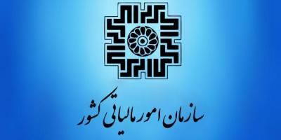 عدم تعطیلی اداره دارایی اصفهان در زمان اوج کرونا