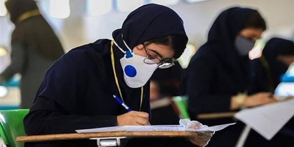 تقاضای لغو امتحانات حضوری نوبت دوم پایههای نهم و دوازدهم>         </div>         <div class=
