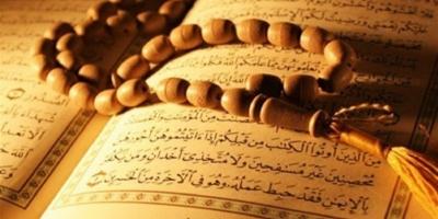 تشریح برنامههای قرآنی به مناسبت هفته بسیج در استان اصفهان