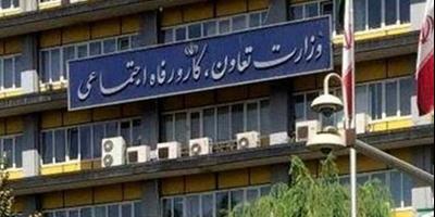 تعطیلی هیاتهای رسیدگی به پرونده بیکاری کارگران اداره کار شیراز