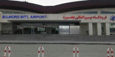 وعده توسعه فرودگاه بجنورد چه شد؟