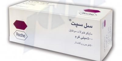 سرگردانی بیماران کلیوی گلستان در پی کمبود «سلسپت 250»