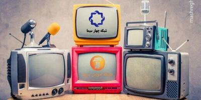 مشکل آنتندهی تلویزیون در روستاهای الموت شرقی