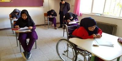ابهامات درباره عملکرد آموزش و پرورش استثنایی چهارمحال و بختیاری