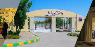 چالش مسکوتمانده منازل سازمانی دانشگاه زابل