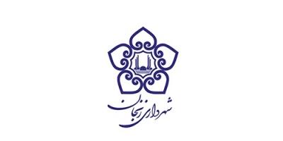 لزوم ارائه اطلاعات دقیق درباره بازداشت اعضای شورای شهر زنجان