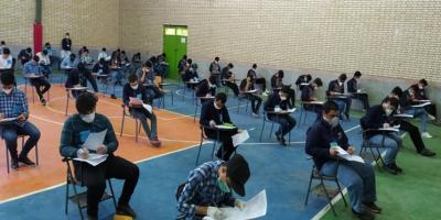 چرا امتحانات دانشگاه محقق اردبیلی حضوری برگزار میشود؟