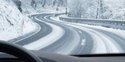 برای جاده بردسیر، سیرجان فکر عاجل کنید