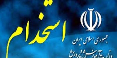 ضرورت رفع تبعیض بین فرهنگیان گیلانی