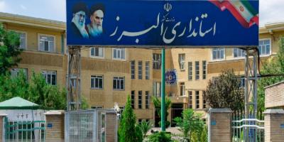 مردم استان البرز خواهان انتخاب استانداری بومی هستند