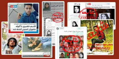 رسانه ملی، اقدامات معاندان در خوزستان را شفاف کند