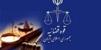 پیگیری پرونده زمینهای گلشهر ارومیه به کجا رسید؟