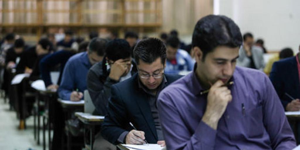 تعویق آزمون جامع دکتری اعم از شفاهی و کتبی>         </div>         <div class=