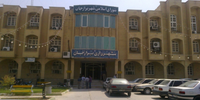 پیگیری شفافیت از شورای شهر برازجان در فرایند انتخاب شهردار