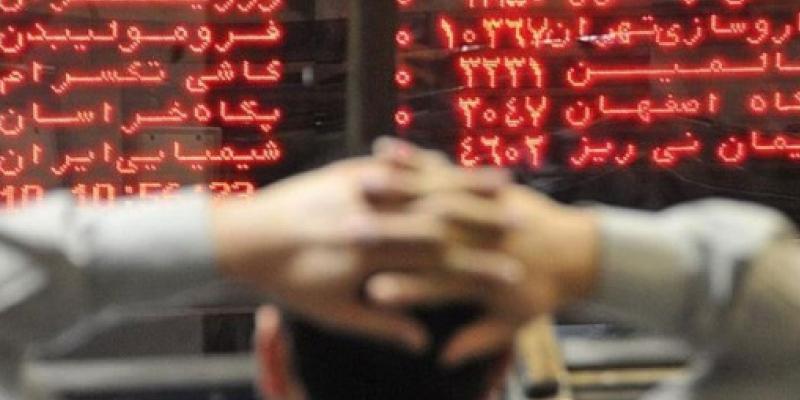 افزایش ساعات و روزهای معاملاتی بورس بجای ایجاد قوانین رنگی برای فرابورس ایران>         </div>         <div class=