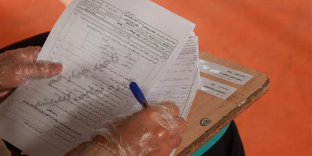 خواسته دانشآموزان برگزاری امتحانات به صورت غیرحضوری >         </div>         <div class=