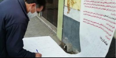 جمعآوری امضاء برای چهاربانده شدن جاده پارسآباد مغان