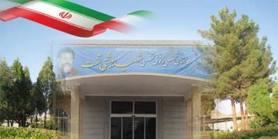 بیمارستان شهید بهشتی تفت متخصص ندارد