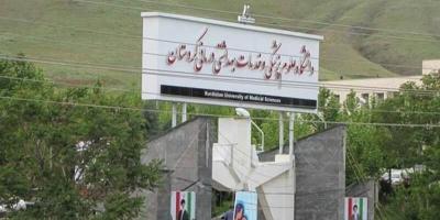 عدم پرداخت حقوق معوقه کارکنان مراکز درمانی دانشگاه علوم پزشکی کردستان