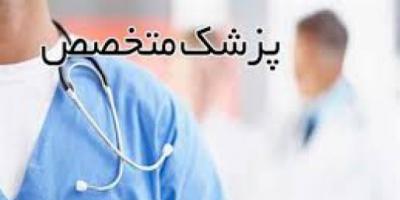 کمبود پزشک و ازدحام بیماران در مطب برخی پزشکان متخصص در زنجان