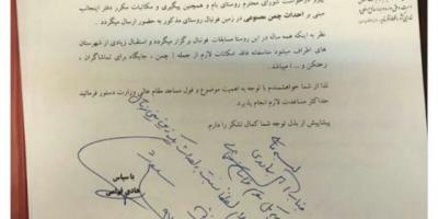 دستور وزیر ورزش در خراسان شمالی اجرا نمی شود