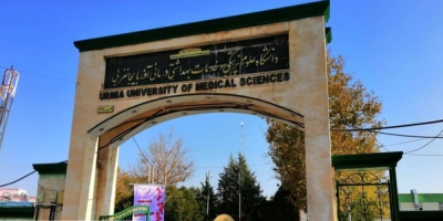 چرا معوقات کارکنان دانشگاه علوم پزشکی ارومیه پرداخت نمیشود؟